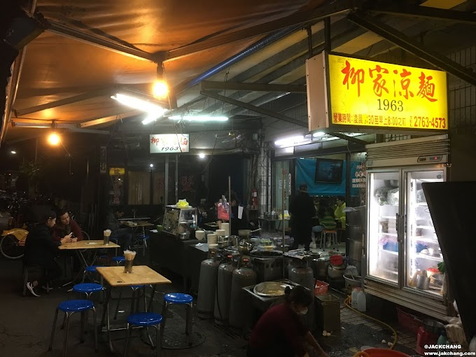 Taipei Late Night Food,Liu's cold noodles,a paradise for those who stay up late,the later the more lively
