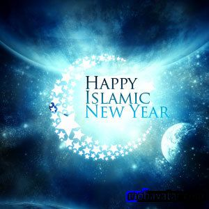 Advance Happy Islamic Muslim New Year 2017 Images Pic Gifs Dp