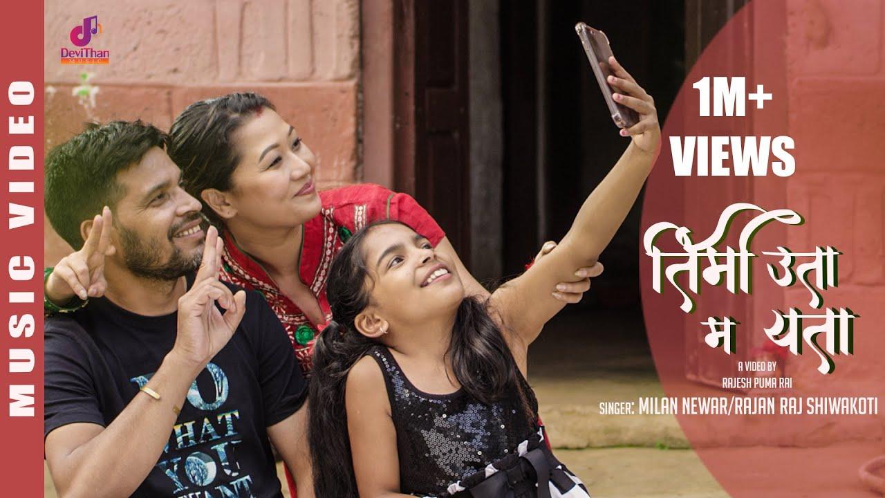Timi Uta Ma Yeta    Sunsan Raat ma    Milan Newar    Rajan Raj Shiwakoti    New Nepali Song 2020