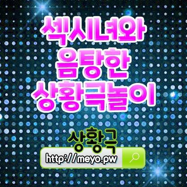 서울강서매체