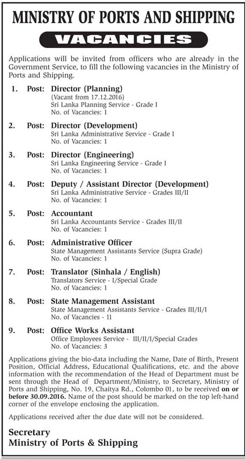 Vacancies at Ministry of Ports & Shipping