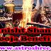 Anisht Shanti Pooja Importance