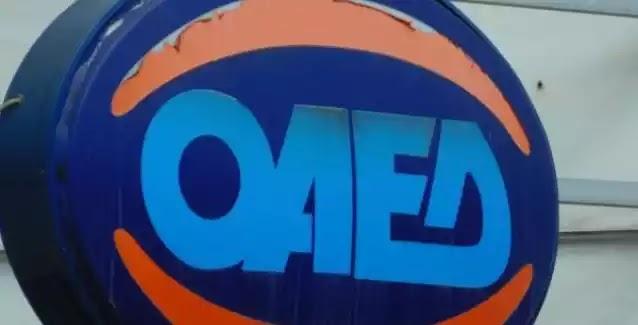 ΟΑΕΔ: Ποιοι θεωρούνται μακροχρόνια άνεργοι και θα λάβουν την ενίσχυση των 400 ευρώ