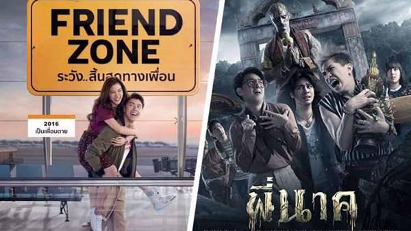 Mencari rekomendasi film Thailand terbaru 2019 yang bagus untuk ditonton