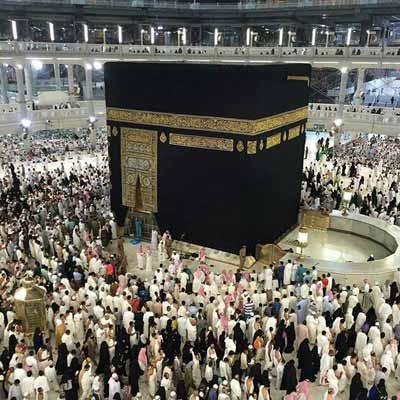 Haji Plus 2016, Biaya $8000 Berangkat Tahun Ini !