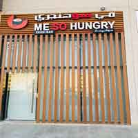 me so hungry  ar rabi riyadh restaurant