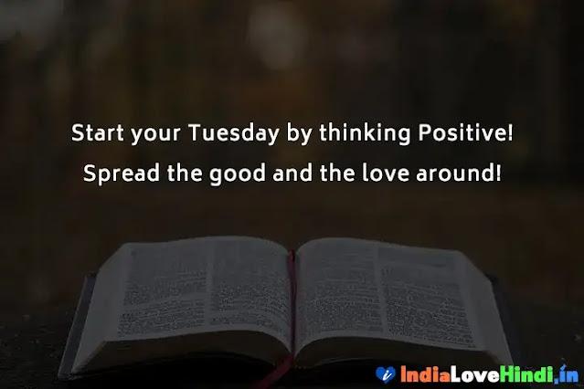 happy tuesday message prayer