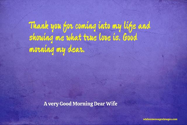 good morning my dear wife