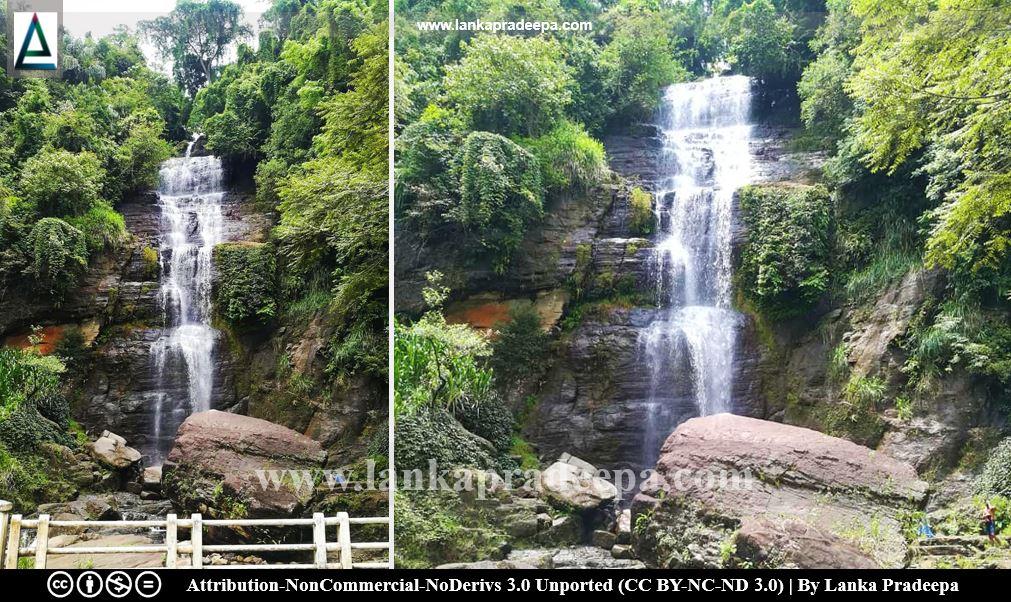 Dehena Ella Falls