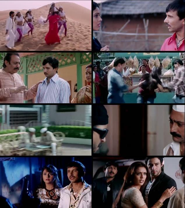 Deshdrohi 2008 Hindi 480p DVDRip 400mb