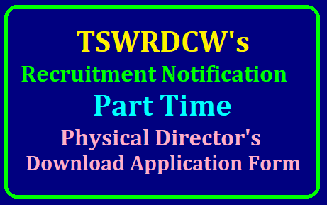TSWRDCW's Recruitment Notification on Part Time basis 2019-20 Only for Female qualified Physical Director's/2019/07/TSWRDC-women-physical-directors-recruitment-notification-download-application-form-www.tswreis.in.html