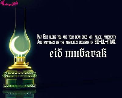 eid mubarak beautiful wish cards, message and blessing quotes 32