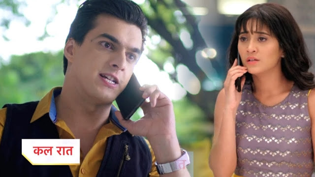 Very Very Shocking Twist in Yeh Rishta Kya Kehlata Hai