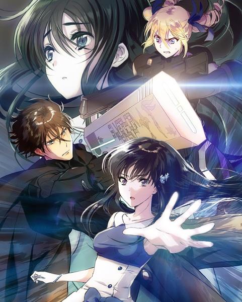 Descargar Mahouka Koukou no Rettousei Movie Hoshi wo Yobu Shoujo mega