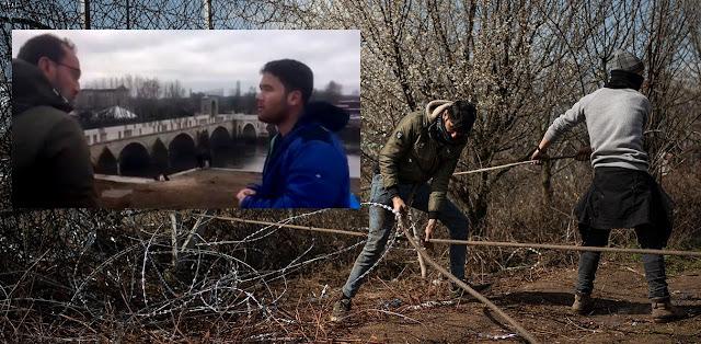 Τούρκος δημοσιογράφος οδηγεί μετανάστη πως να περάσει τον Έβρο