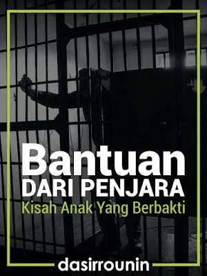 dasirrounin- bantuan dari penjara