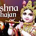 Krishna janmashtami 2019 bhajan lyrics shyam ke dil me utar gayi lyrics