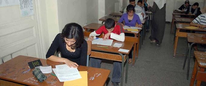 رزنامة الإختبارات الفصلية للسنة الدراسية 2020-2021