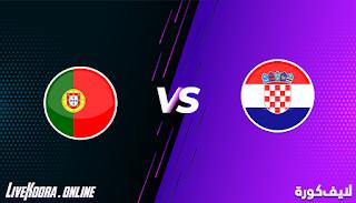 مشاهدة مباراة كرواتيا والبرتغال بث مباشر بتاريخ 17-11-2020 في دوري الأمم الأوروبية