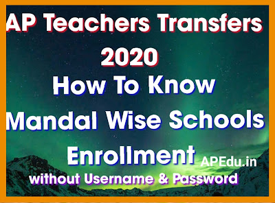 AP Teachers Transfers 2020 How To Know Mandal Wise Schools Enrollment without Username & Password