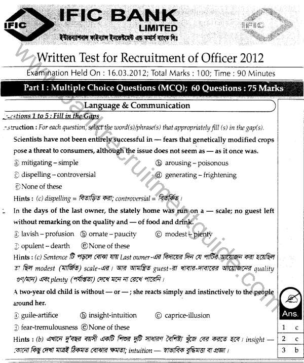 IFIC Bank Limited Recruitment Test Answers; Officer 2012