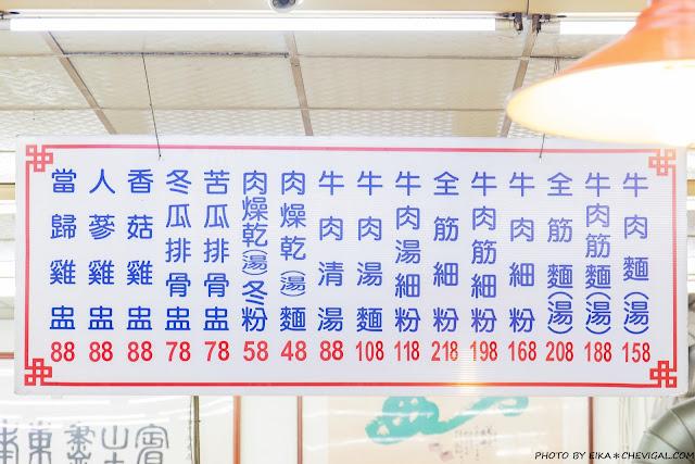 MG 9334 - 台北內湖來來豆漿,24小時全天不打烊,口味評價兩極,但價位偏高