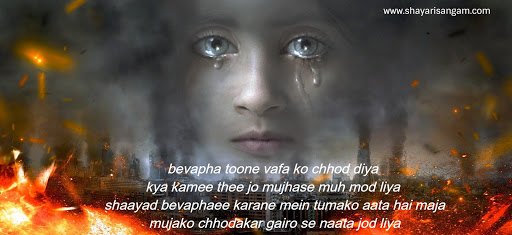 bewafa shayari,sad shayari,bewafa shayari status,shayari,bewafa,hindi shayari,heart touching shayari,dard bhari shayari,breakup shayari,bewafa shayari song,bewafa shayari hindi,bewafa shayari video,hindi bewafa shayari,bewafa shayari in hindi,bewafa status,new shayari,bewafa shayari in hindi for girlfriend,breakup shayari video,breakup shayari status,bewafa status hindi,sad breakup shayari,urdu shayari,shayari video,sad shayari,shayari,dard bhari shayari,hindi shayari,bewafa shayari,dard shayari,love shayari,shayari video,shayari hindi,dard shayari video,heart touching shayari,dard bhari shero shayari,tik tok dard bhari shayari,urdu shayari,dard e tanhai,sad shayari in hindi,breakup shayari,dard,emotional shayari,hindi shayari video,judai shayari,dil shayari,true shayari,dard e dil shayari,dukh dard shayari,dard bhari ghazal,sad shayari,shayari,love shayari,sad poetry,tik tok sad shayari,sad shayari status,hindi shayari,sad shayari whatsapp status,urdu shayari,tik tok shayari,sad shayari video,sad shayari in hindi,tiktok sad shayari 💔,heart touching shayari,shayari hindi sad,shayari hindi,sad shadi shayari,new shayari,kismat shayari,nasib shayari,shayari video,sad love shayari,urdu sad shayari,sad shayari urdu,shayari status