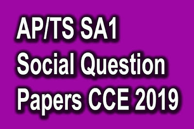 apts-sa1-social-question-papers-cce-2019