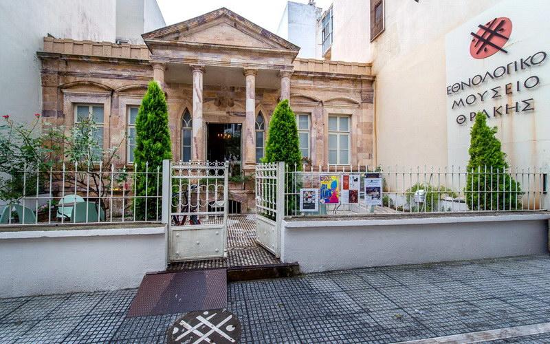 Εργαστήρια ελεύθερου χρόνου για παιδιά και ενήλικες στο Εθνολογικό Μουσείο Θράκης