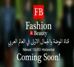 FB TV FASHION AND BEAUTY CHANNEL FREQUENCY NILESAT 2015