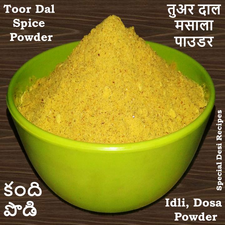 toor dal powder specialdesirecipes
