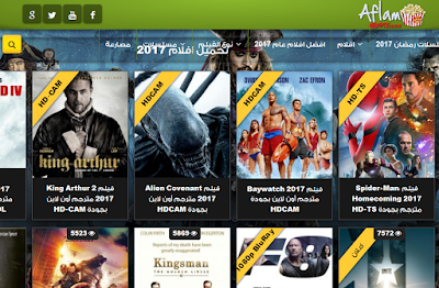 أفضل المواقع تحميل الافلام HD  حصريا 2017