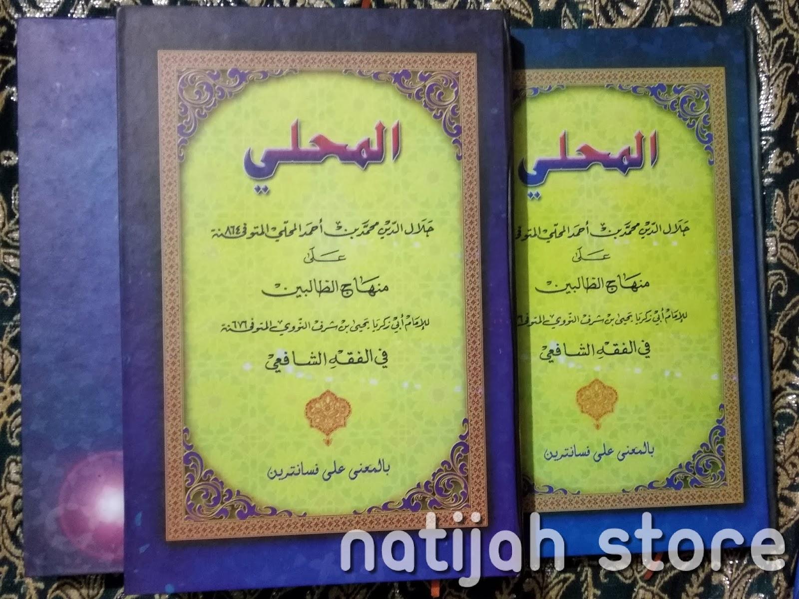 Kitab Mahali