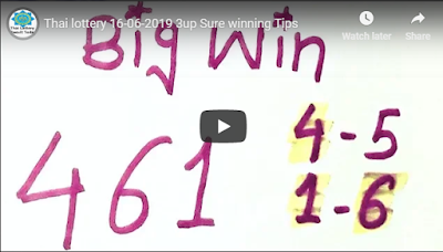 Thai Lottery 3up exclusive tips free touch game 16 June 2019