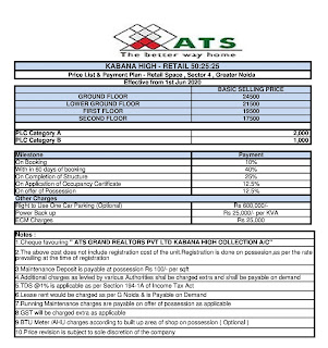 ATS-Kabana-high-50-25-25-price-list