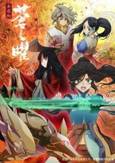 Ken En Ken: Aoki Kagayaki Opening/Ending Mp3 [Complete]