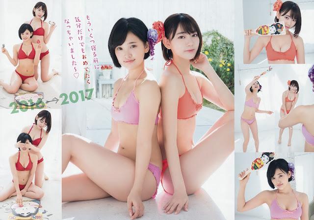Hot girls Sexy Japanese Idol Kodama Haruka,miyawaki Sakura & yuna Okiguchi 4