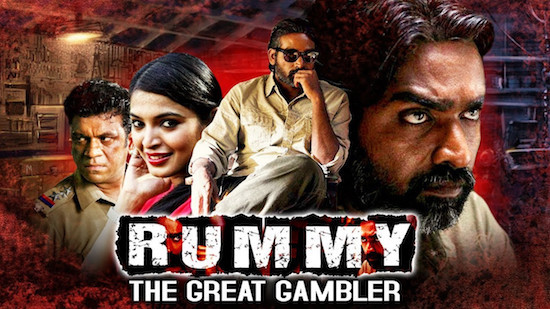 Rummy The Great Gambler 2019 Hindi Dubbed 300Mb 480p HDRip