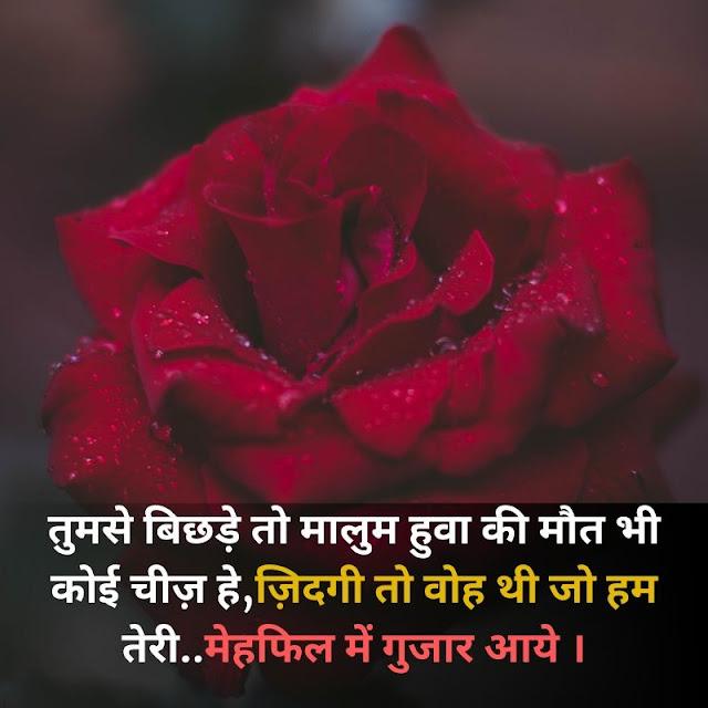 facebook status sad mood in hindi