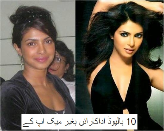 Priyanka Chopra without Make Up