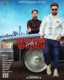 Mundey Khunde Lyrics - Sarthi K New Song Video | JayTrak | Kanwar Waraich