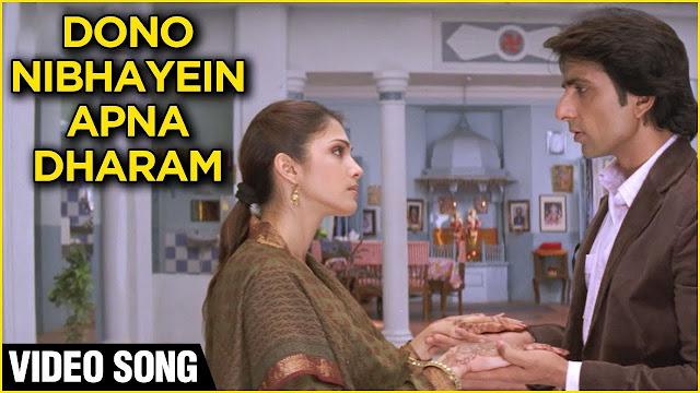 Dono Nibhayein Apna Dharam Song| Ek Vivaah Aisa Bhi | Sonu Sood, Isha Koppikar | Ravindra Jain - Shaan, Shreya Ghoshal & Suresh Wadkar Lyrics in hindi
