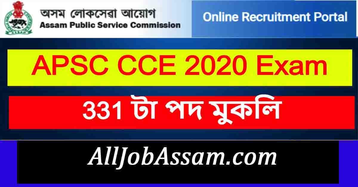 APSC CCE 2020 Exam