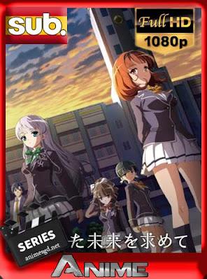 Ushinawareta Mirai Wo Motomete [12-12 + ova] [BD] subtitulada HD [1080P] [GoogleDrive] DizonHD
