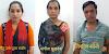 इस लड़की को पहचान लीजिए, शादी का रिश्ता आपके यहां भी आ सकता है | INDORE CRIME NEWS