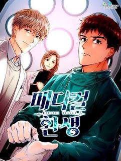 Rekomendasi manhwa, Manhwa Medical Return, Sinopsis Manhwa Medical Return, komik korea terbaik anime webtoon, rekomendasi webtoon seru, rekomen webtoon baca komik