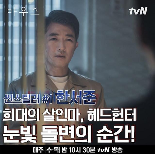 Drama Korea Mouse : Head Hunter pelaku kejahatan psikopat