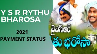 Rythu bharosa