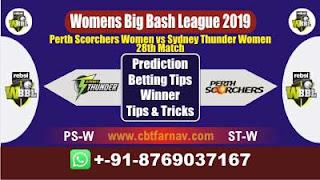 Today Match Prediction Raja Babu WBBL 2019
