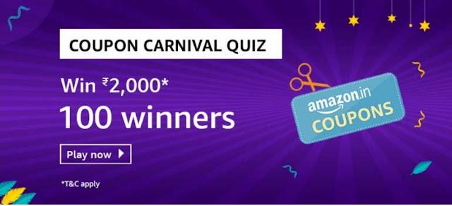 Amazon Coupon Carnival Quiz Answer